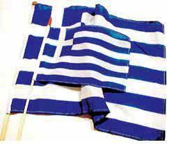 Σημαίες με κοντάρι