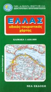 Road Turistic Map