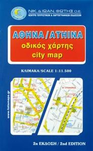 Athens Road Map