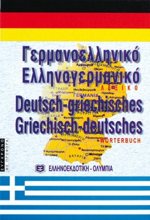 Greek-German German-Greek Dialogues