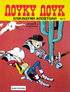 Lucky -Luke comics Dangerous Mission