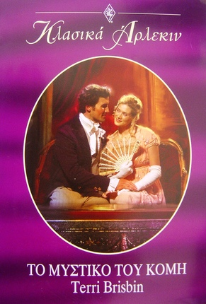 The secret of the Count  Series Classic Harlequin