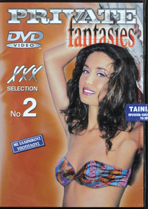 Various erotic DVD - Straight