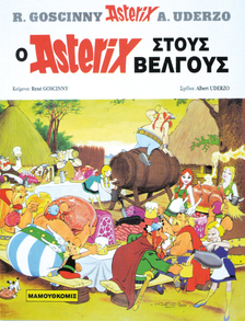 Asterix at the Belgian