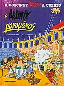 Asterix The Gladiator - Epitome