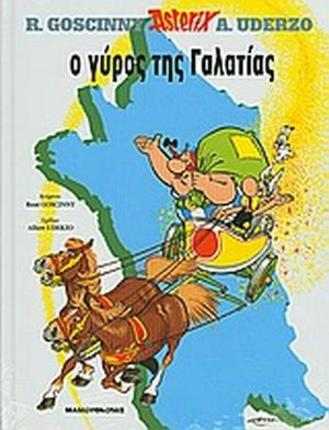 The tour of Galatia - Asterix Epitome