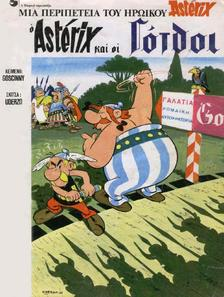 Asterix and the Goths - Asterix Epitome