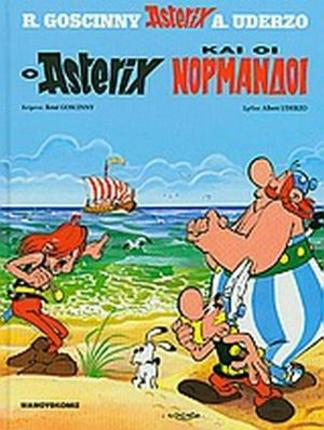 Asterix and the Normans - Asterix Epitome