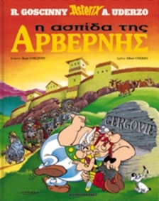 The the shield of Arvernis - Asterix Epitome