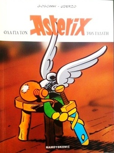 All about Asterix the Galati