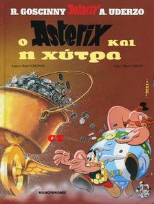 Asterix and the kettle