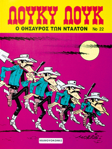 Comics Lucky Luke - The Treasure of Dalton