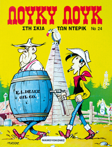 Comics Lucky Luke - The shadow of Derrick