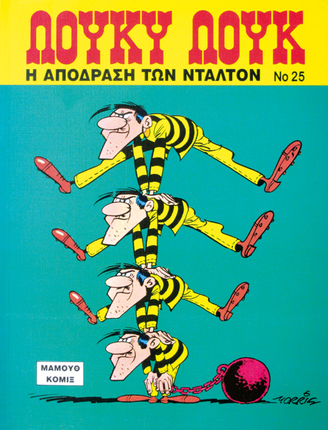 Comics Lucky Luke - The escape of Daltons