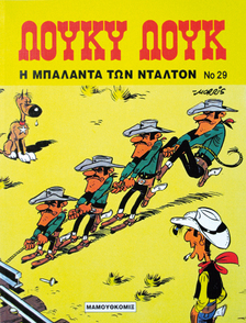 Comics Lucky Luke - The Ballad of Daltons