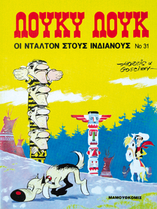 Comics Lucky Luke - The Daltons to the Indians