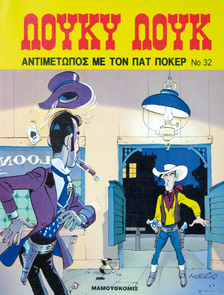 Comics Lucky Luke - Faced with Pat Poker