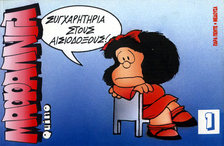 COMICS Mafalda - Congratulations to the optimistic