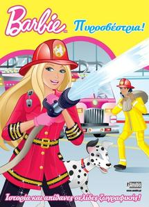 Barbie, I can be… a firefighter!