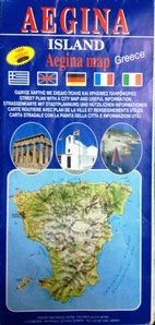 Aegina road map