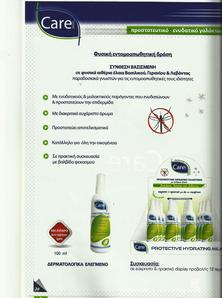 CARE INSECT REPELLENTS 100ML