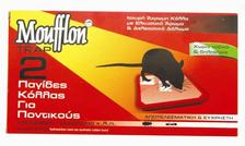 MUFFLON mouse stick trap