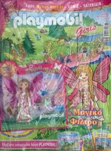 PLAYMOBIL GIRL - PINK