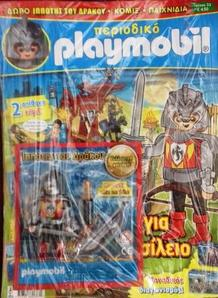 PLAYMOBIL BOY