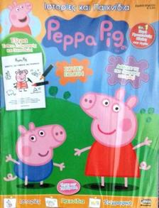 PEPPA PIG - STORIES AND GAMES