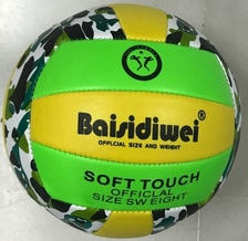 VOLLEYBALL SOFT TOUCH BAISIDIWEI