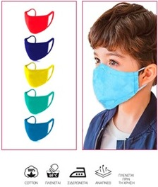 Child Cotton Covid-19 Mask